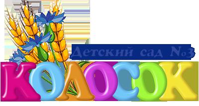 kolosok3.com.ru